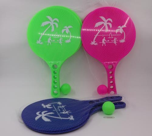 8639a074e Beach Bat   Ball Plastic 3 colour